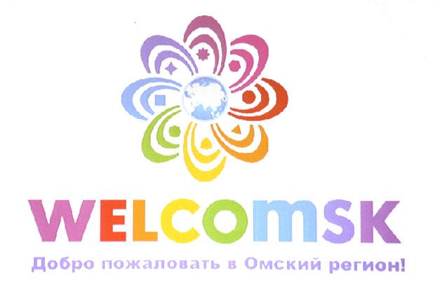картинки эмблема омского должны