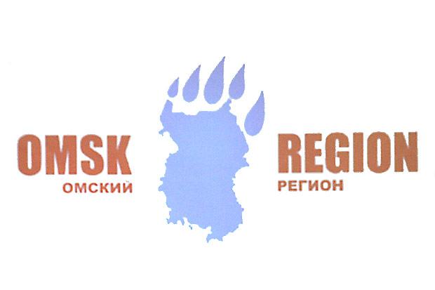 логотип омска: