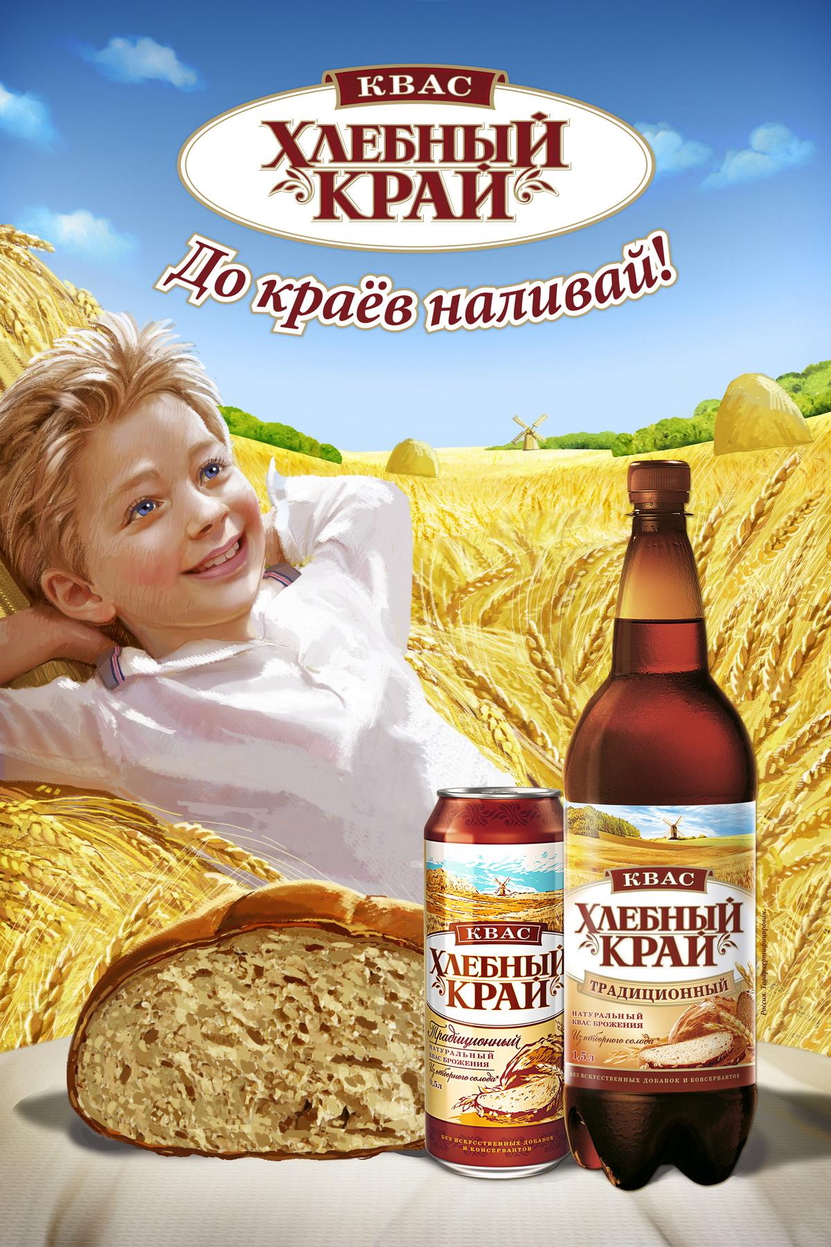 Квас московский своими руками