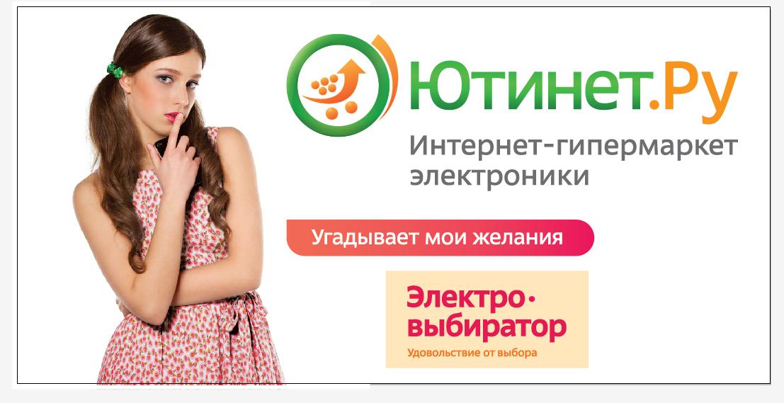Интернет реклама магазино подать объявление в мою рекламу бесплатно в брянске