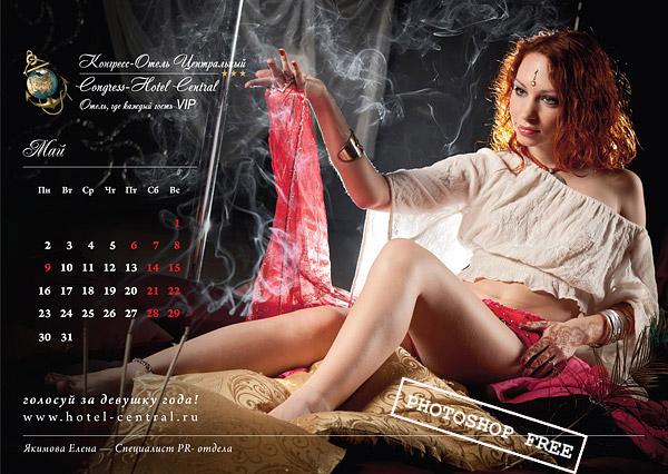 eroticheskiy-massazh-gagarin