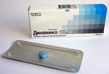 препараты содержащие силденафил торговые названия