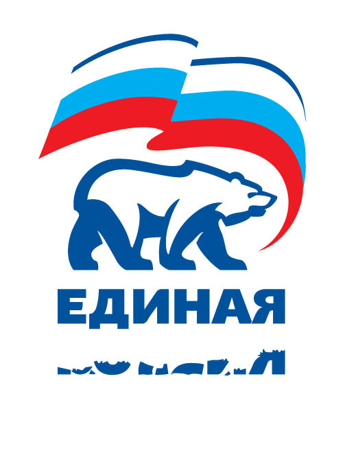 Единая россия проститутка купить молодую проститутку