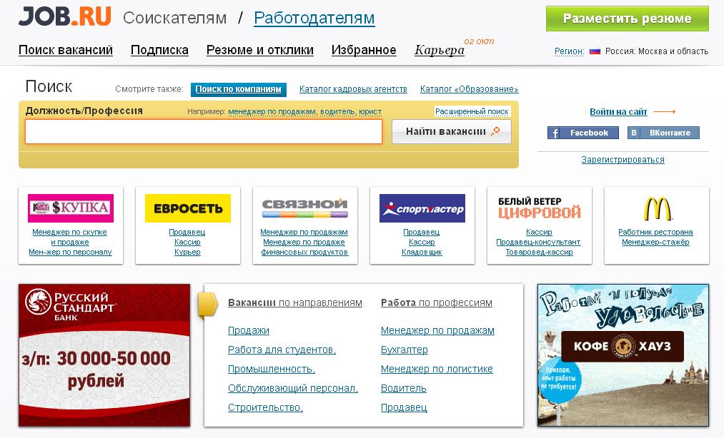 хатка это хх ру работа в московской области мощную, глубокую корневую
