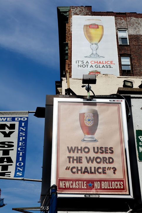 Newcastle Mocks высмеяли рекламу Stella Artois