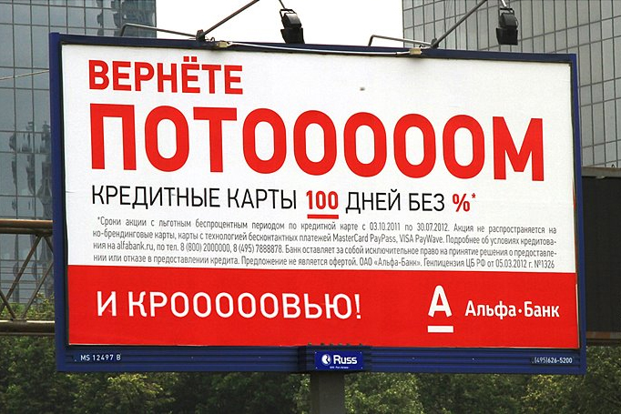 получить кредит на свою карту или счет в казахстане