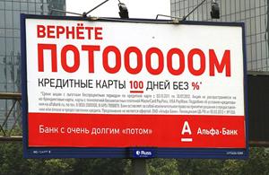 кредитная карта альфа банка 100 оформить фотографию