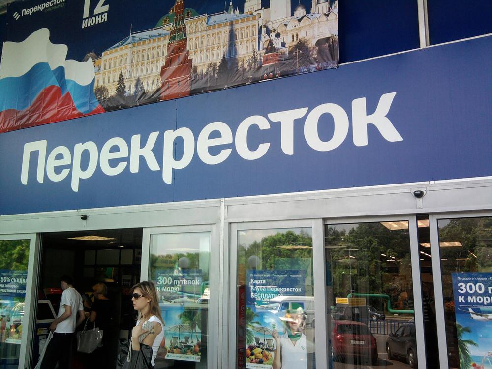 Свежие новости славянска сегодня онлайн видео