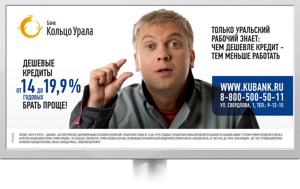 Фото прикольная реклама в баку цене