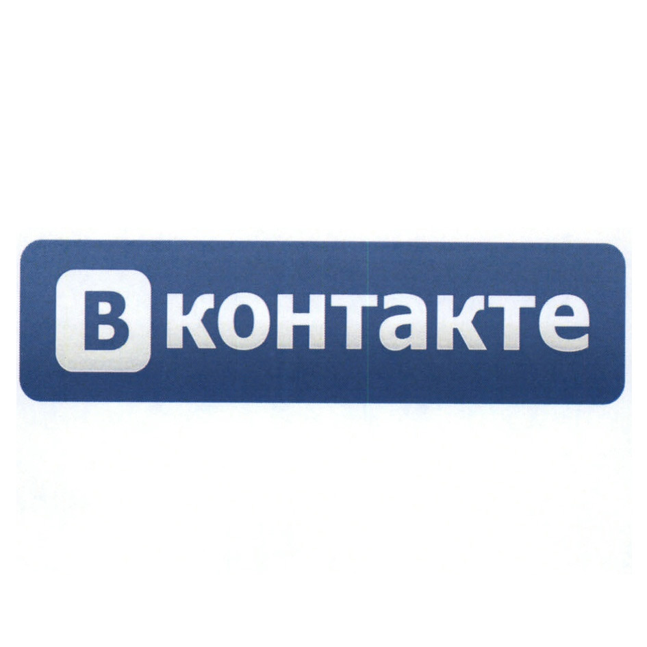 mail ru признали общеизвестным товарным знаком