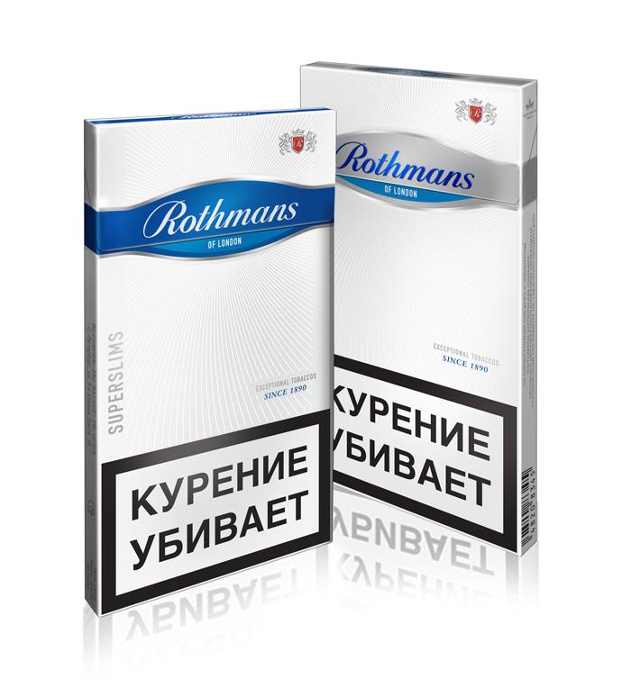 Купить сигареты ротманс в розницу в москве опт продажа табачных изделий