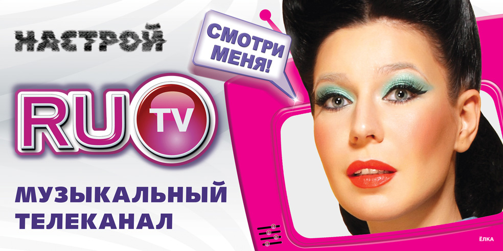 Тиви.ру - фото 9