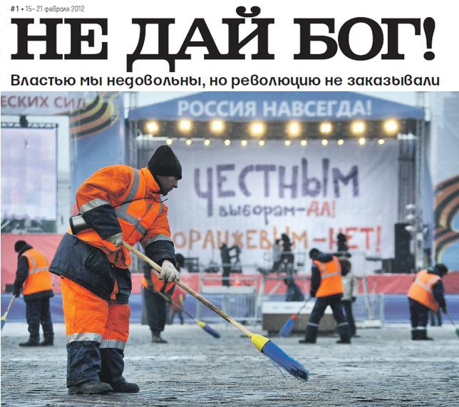 а ргументы и факты еженедельная газета: