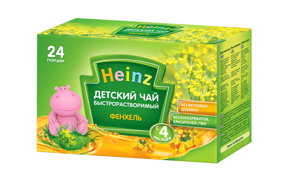 Чай хипп из фенхеля