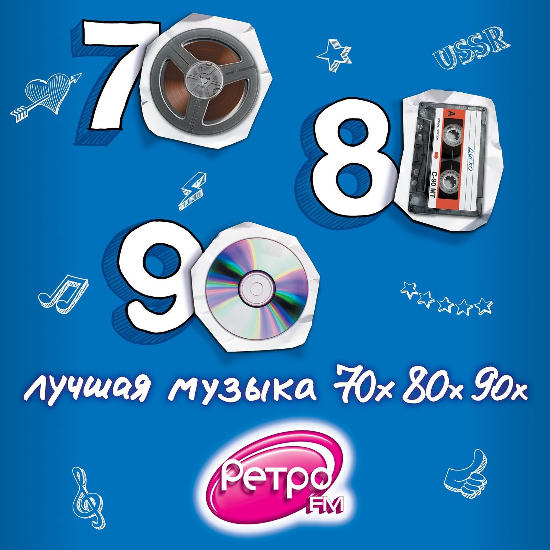Интернет радио fm-вещания музыки портативных устройств радио png.