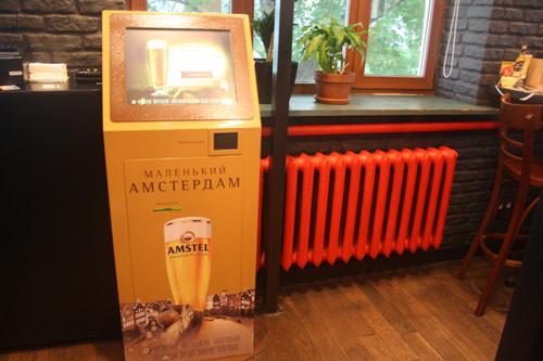 Red Keds, Маленький Амстердам