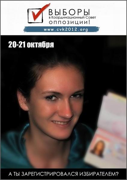 Голые актрисы - фото русских и зарубежных актрис