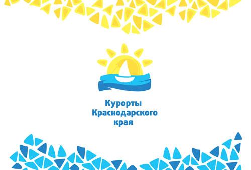 рестайлинг «Курорты Краснодарского края»