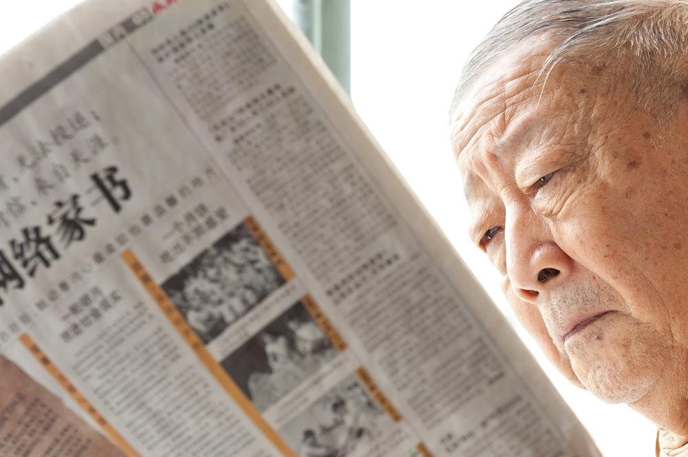 Развалили ЕС – развалят и Китай: Британия тянет руки к Гонконгу