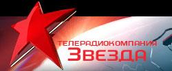 http://www.sostav.ru/articles/rus/2012/31.07/news/images/zv.jpg