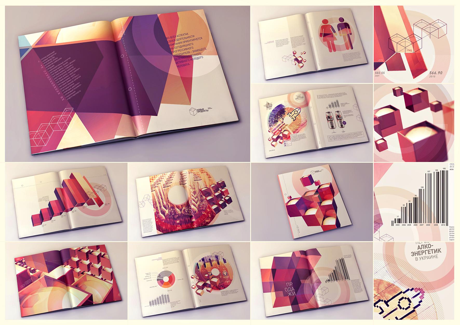 Графический дизайн буклеты