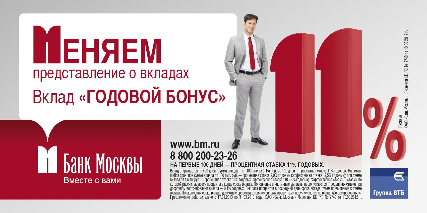 Агенство комитета рекламы и информации г.москвы вао настройка ремаркетинга google adwords