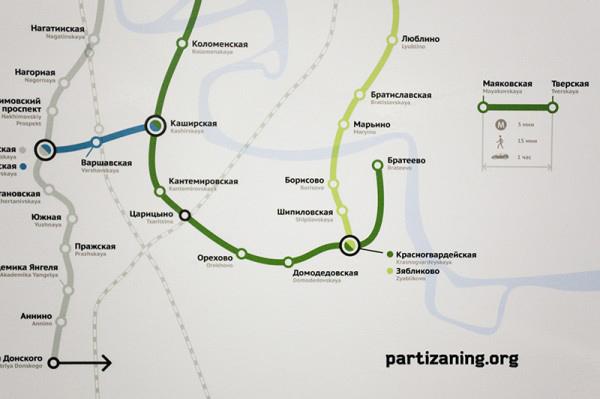 метро несанкционированно.