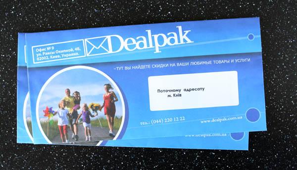 знакомства mail это развод