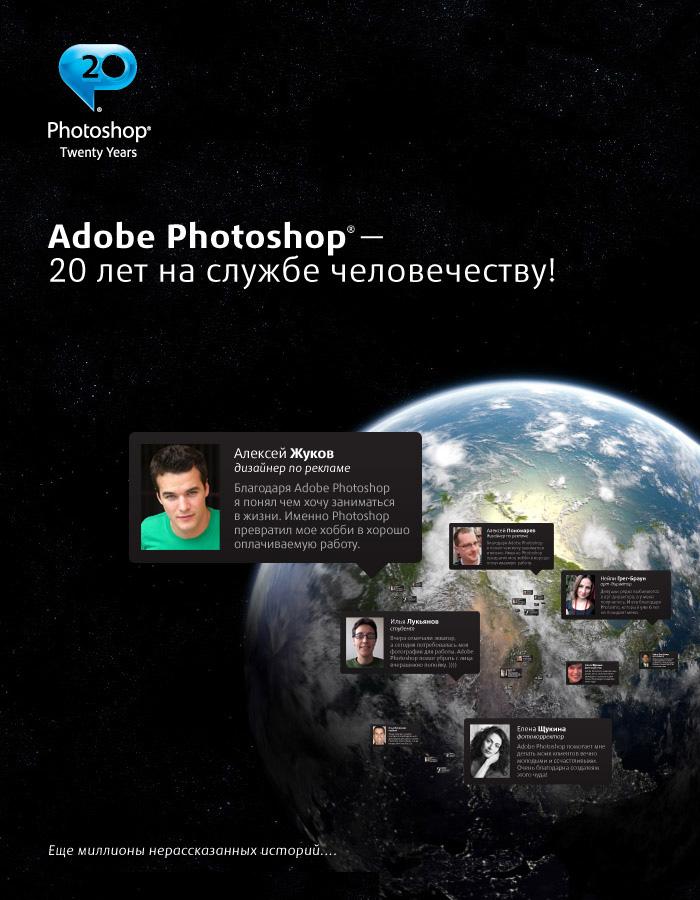 Программу adobe photoshop elements 14