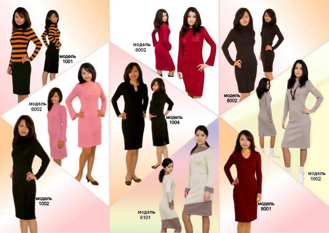 Валена Интернет Магазин Женской Одежды С Доставкой