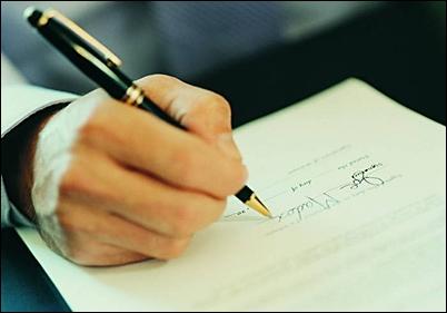 8 Предварительный договор дарения доли квартиры несовершеннолетнему.