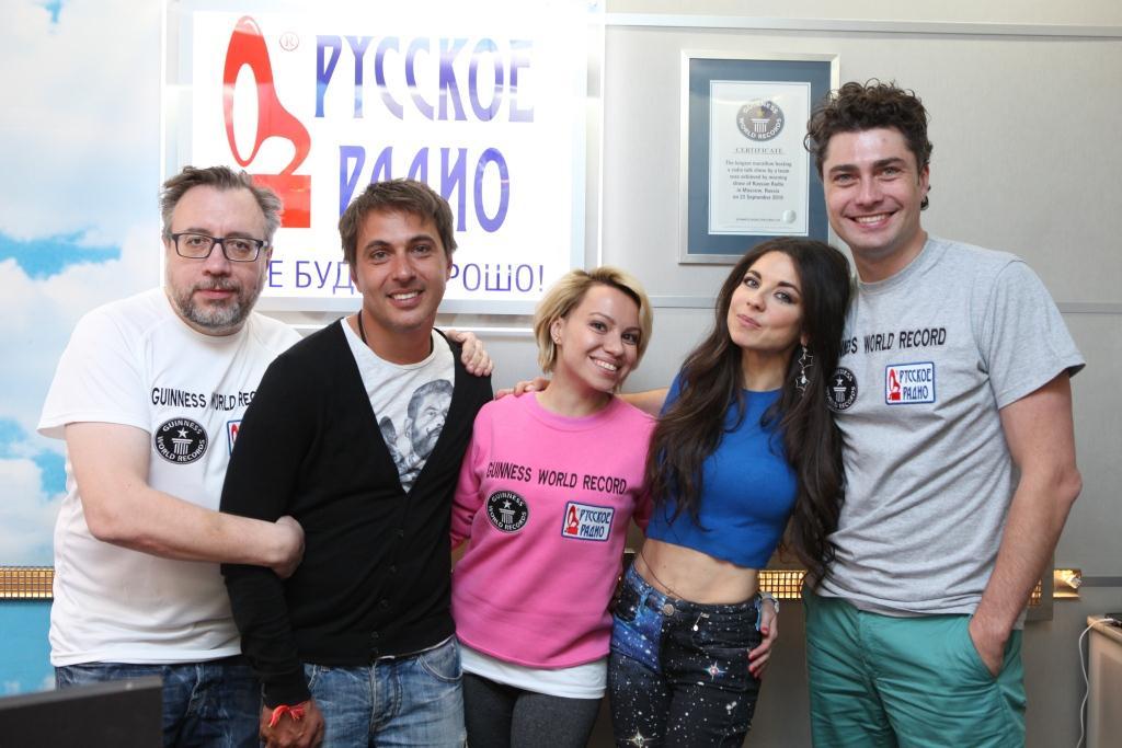 Фото русские перцы русское радио