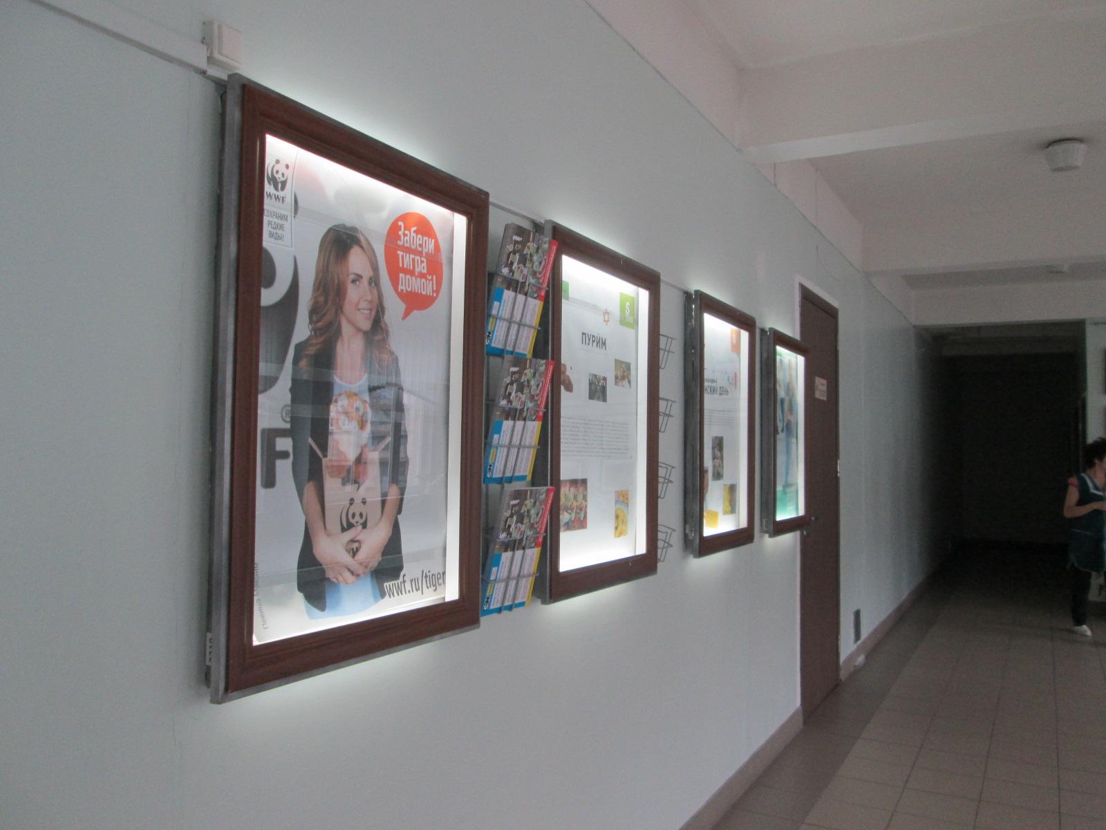 97b22e62638 Размещая во всей indoor-сети в учебных заведениях социальную рекламу  общественных и экологических организаций