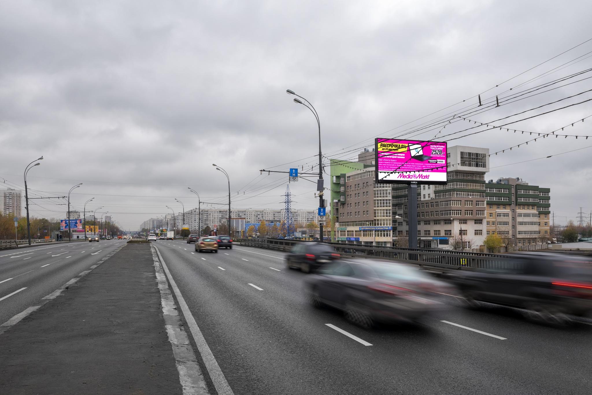 Борис Минц реализует всю недвижимость в столицеРФ