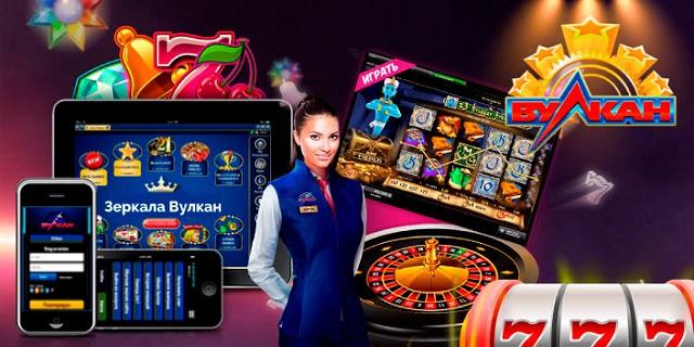 Популярные блоги о онлайн казино играют в карты на раздевание vk