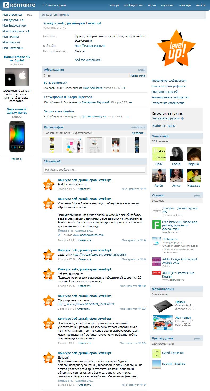 Конкурсы веб дизайна