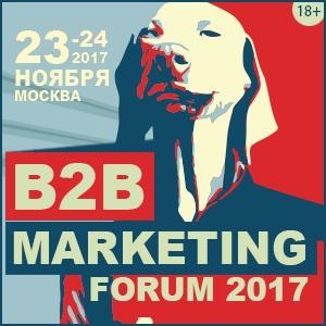Форум маркетинг сайта заработок на сайте с помощью яндекс директ