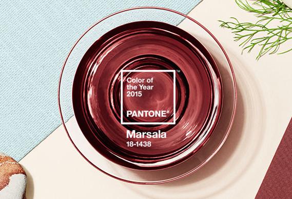 Sedia Pantone Rosa : Pantone объявил цвет года