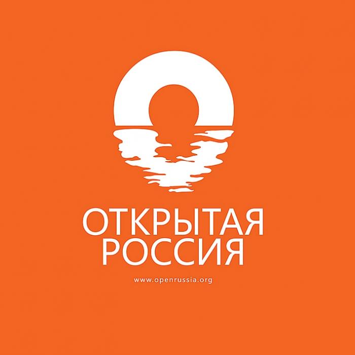 Конкурс бренд россия