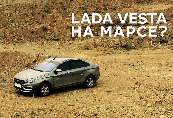 Названы самые известные автомобили «Лада» в Российской Федерации всередине осени нынешнего года