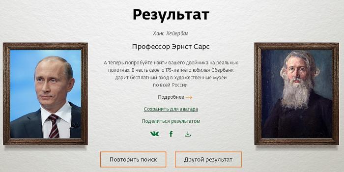 kreativnoe-professionalnoe-foto-devushek-i-smotri-mirovih-avtorov-russkiy-femdom-lichnie-foto
