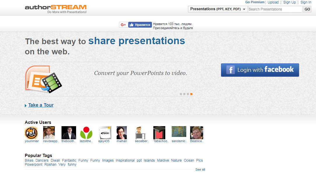Куда залить презентации: 5 альтернатив SlideShare