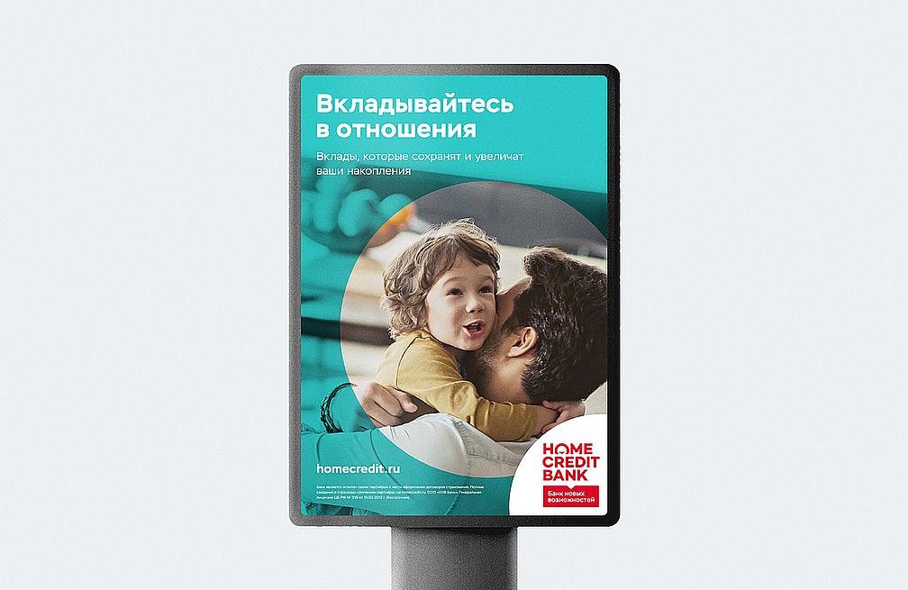 как работает сбербанк в новогодние праздники 2020 года в хабаровске