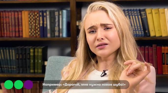 vot-tak-russkoe-porno-devushka-v-megafon-video