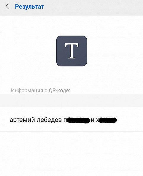 В РФ выпустили календарь снецензурными оскорблениями Артемия Лебедева