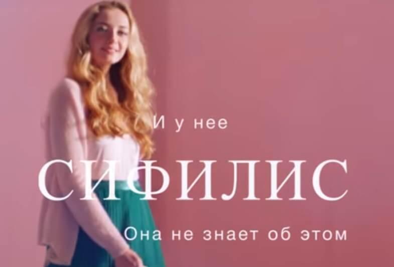 Девушки в рекламе видео ролики онлайн бесплатно