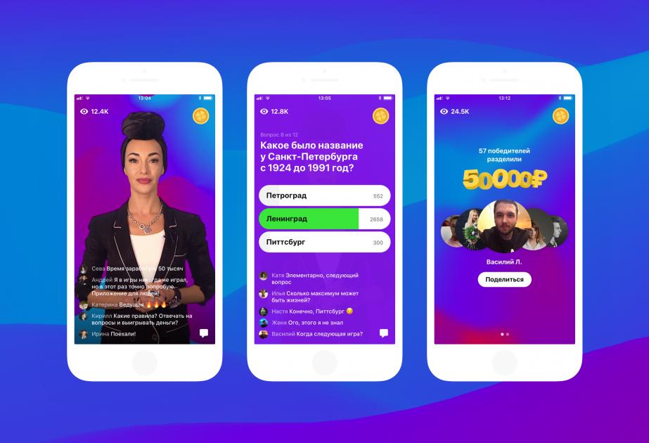 Иван Ургант с«ВКонтакте» запустили онлайн-игру сденежными призами