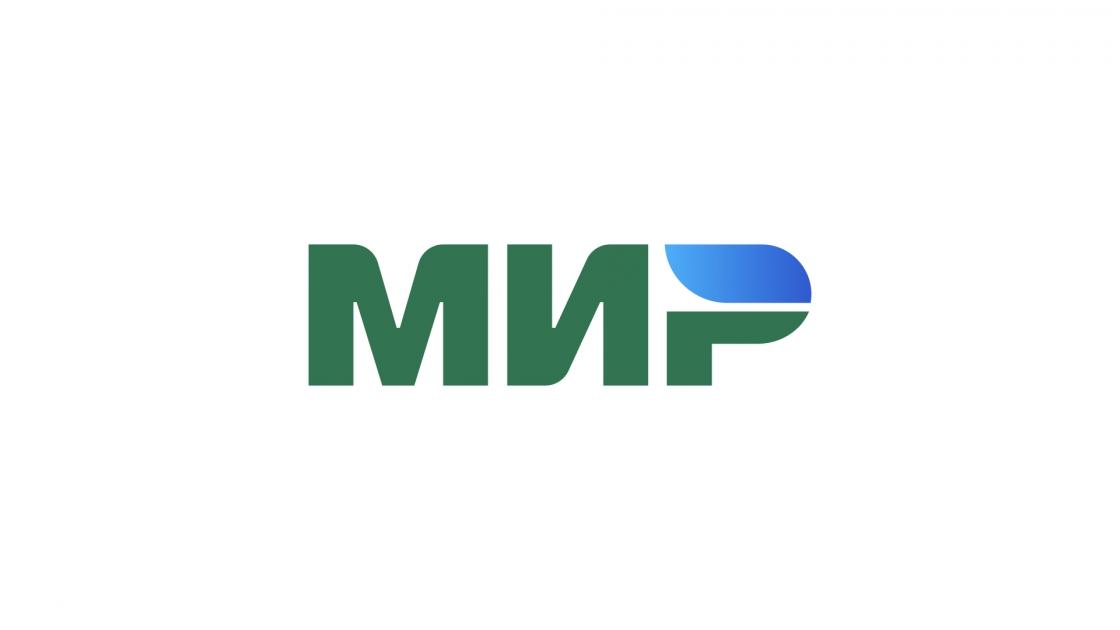 Платежная система «Мир» представила обновленный бренд