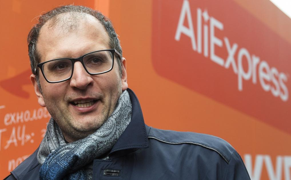 Alibaba Group в РФ сменит гендиректора