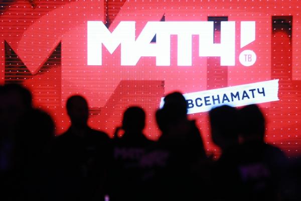РБК передает омассовом сокращении штата «МатчТВ»